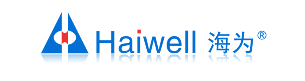 Haiwell UK distributor