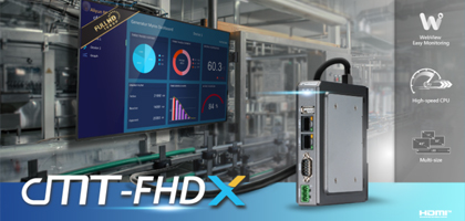 New Product Announcement – Weintek cMT-FHDX