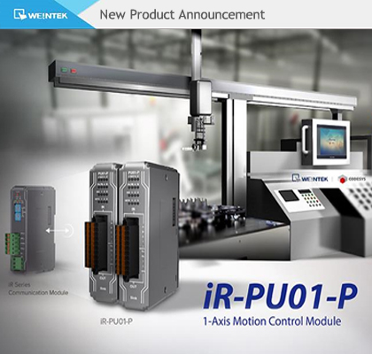 iR-PU01-P -Weintek Single Axis Motion Control Module